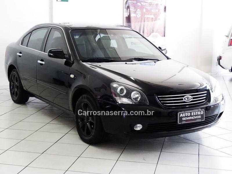 magentis 2.0 ex sedan 16v gasolina 4p automatico 2008 caxias do sul