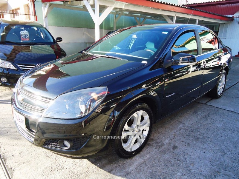 vectra 2.0 mpfi elegance 8v 140cv flex 4p manual 2011 caxias do sul