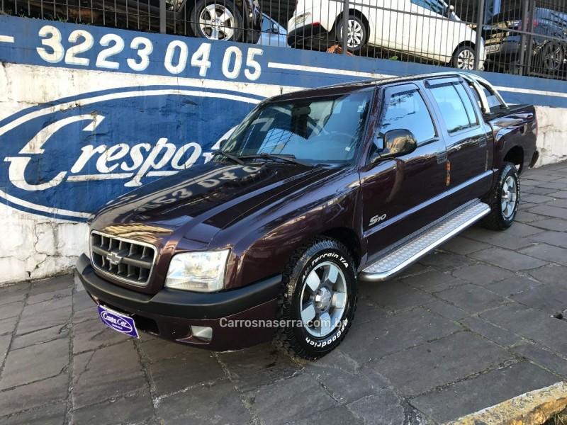 s10 2.8 dlx 4x2 cd 12v turbo intercooler diesel 4p manual 2003 caxias do sul