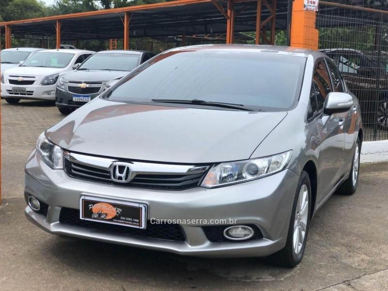 civic 1.7 lxl 16v gasolina 4p automatico 2013 canela