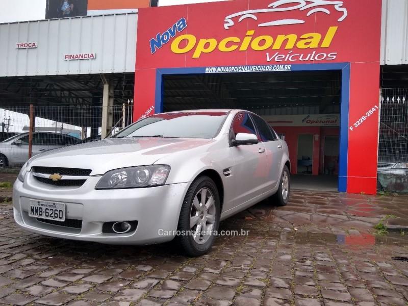 omega 3.6 fittipaldi v6 24v automatico 4p 2009 caxias do sul