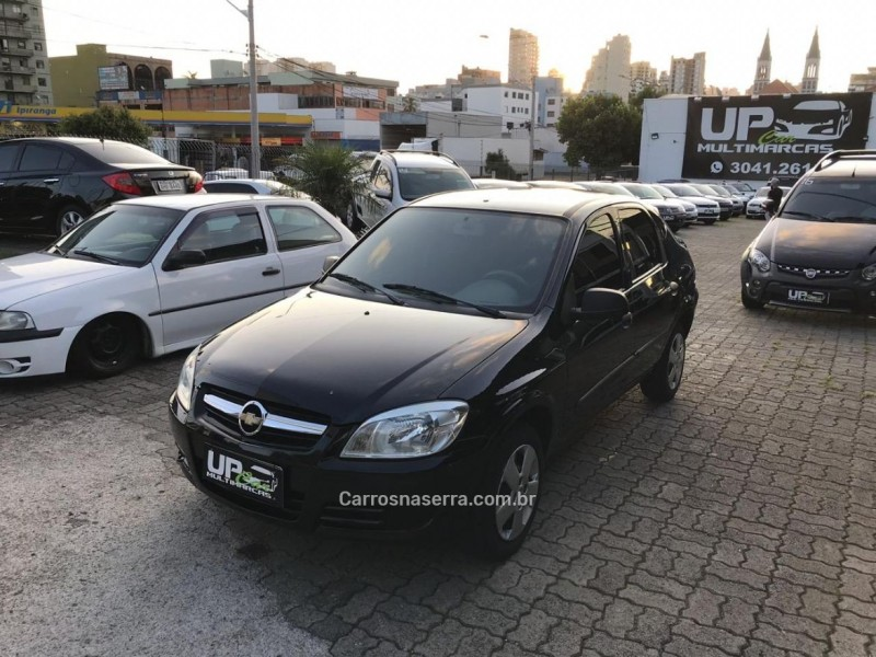prisma 1.4 mpfi joy 8v flex 4p manual 2010 caxias do sul