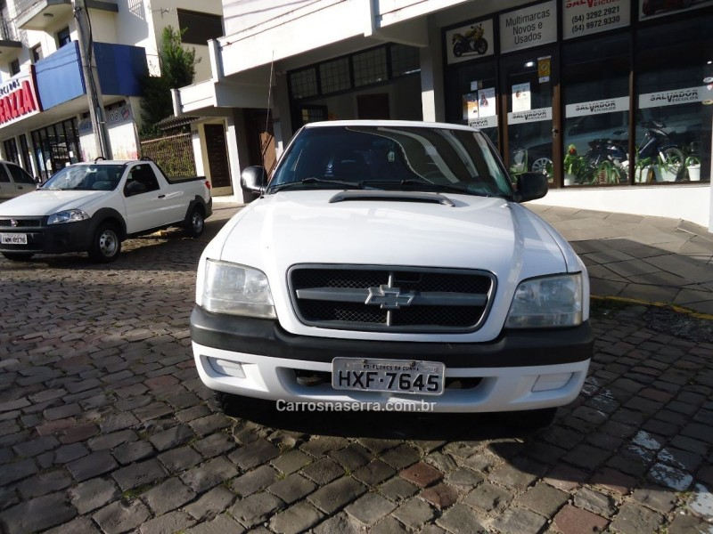 s10 2.8 colina 4x4 cd 12v turbo intercooler diesel 4p manual 2008 flores da cunha