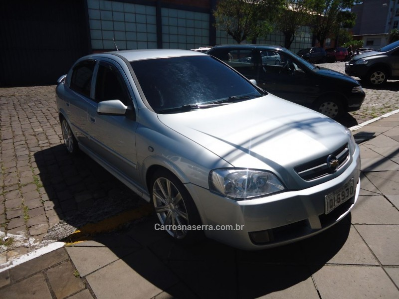 astra 2.0 mpfi advantage 8v flex 4p manual 2010 flores da cunha