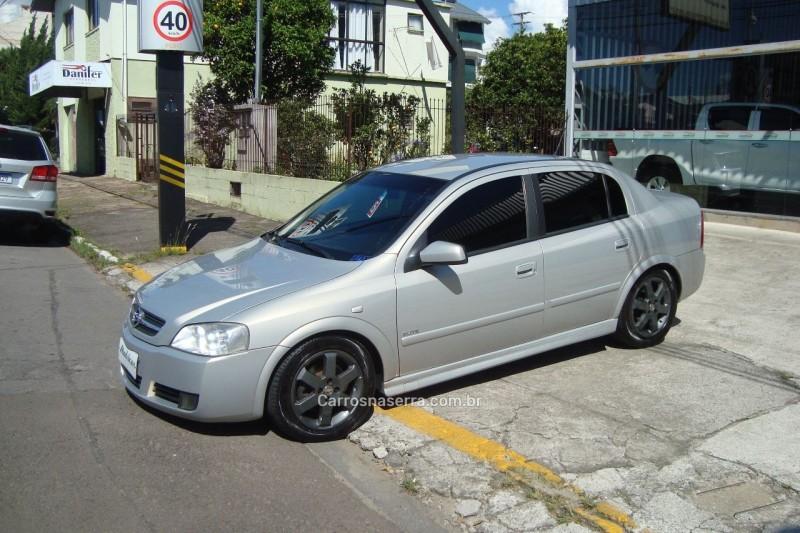 astra 2.0 mpfi elite sedan 8v flex 4p manual 2005 flores da cunha