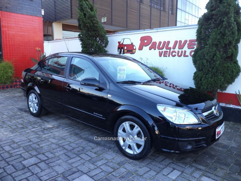vectra 2.0 mpfi elegance 8v 140cv flex 4p manual 2007 caxias do sul