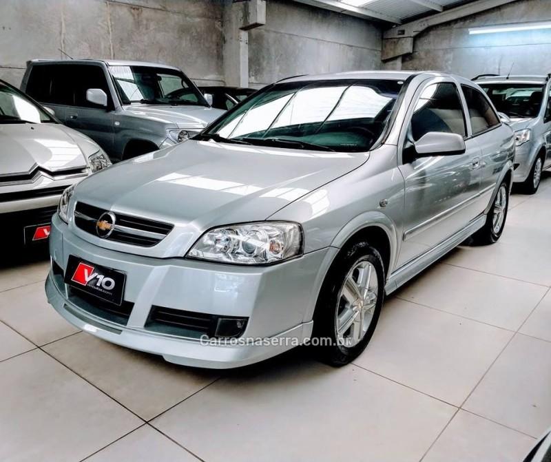 astra 2.0 mpfi 8v gasolina 2p manual 2003 caxias do sul
