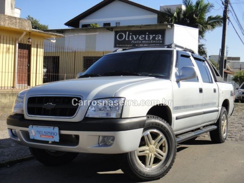 s10 2.8 executive 4x4 cd 12v turbo intercooler diesel 4p manual 2004 caxias do sul