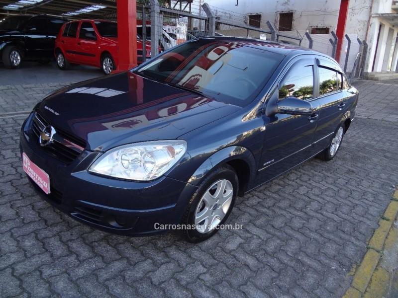 vectra 2.0 mpfi elegance 8v flex 4p manual 2008 caxias do sul