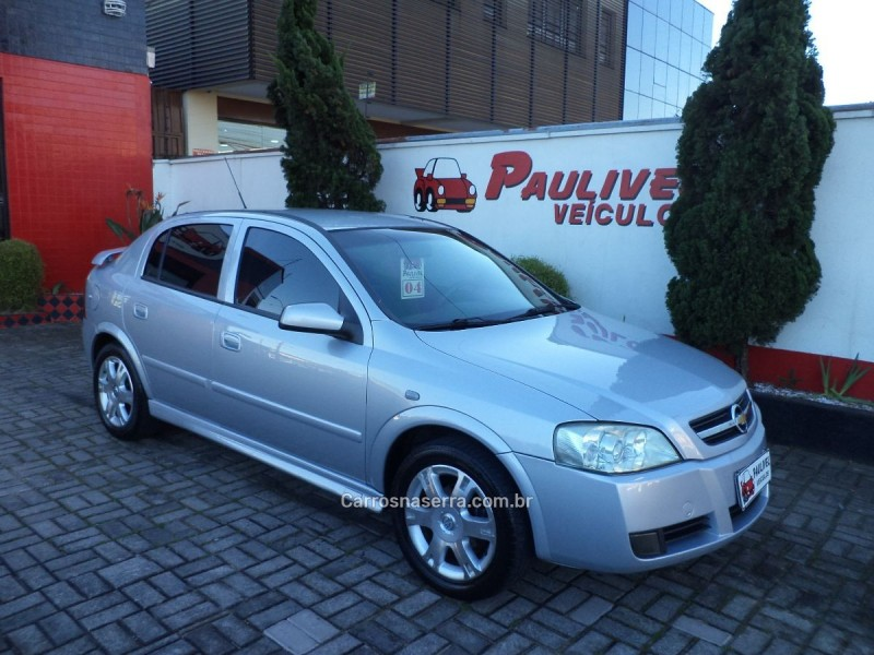 astra 2.0 mpfi cd 8v gasolina 4p manual 2004 caxias do sul