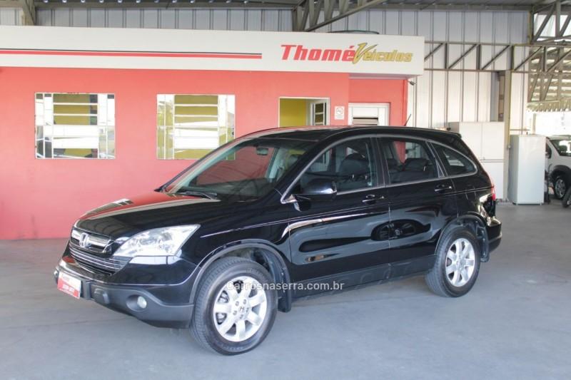 crv 2.0 exl 4x4 16v gasolina 4p automatico 2009 caxias do sul