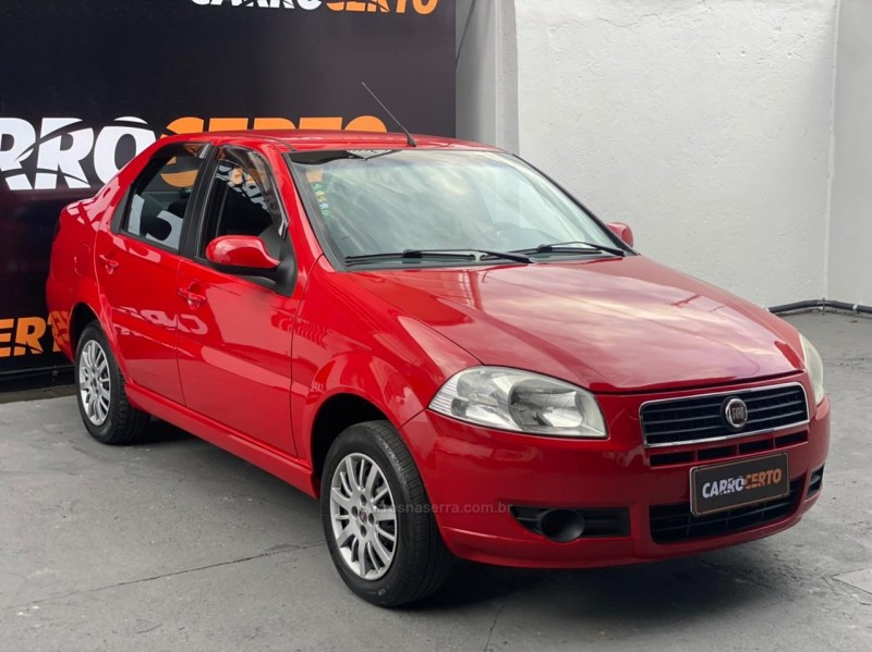 siena 1.0 mpi fire 8v flex 4p manual 2011 novo hamburgo