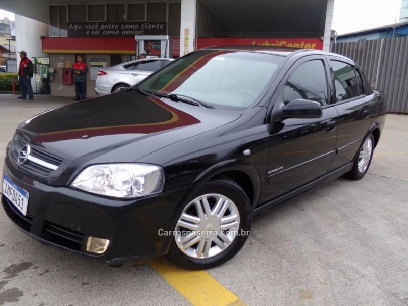 astra 2.0 mpfi elegance 8v flex 4p automatico 2005 caxias do sul