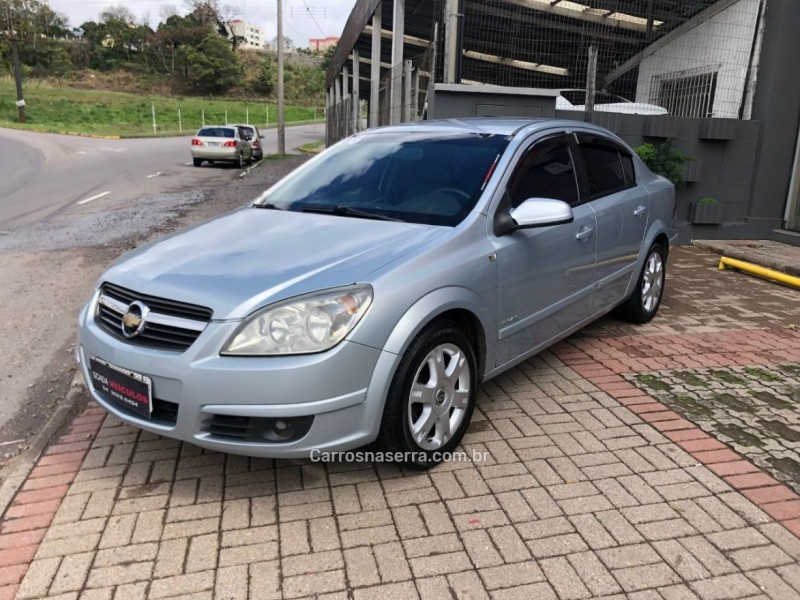 vectra 2.0 mpfi elegance 8v 140cv flex 4p manual 2006 caxias do sul