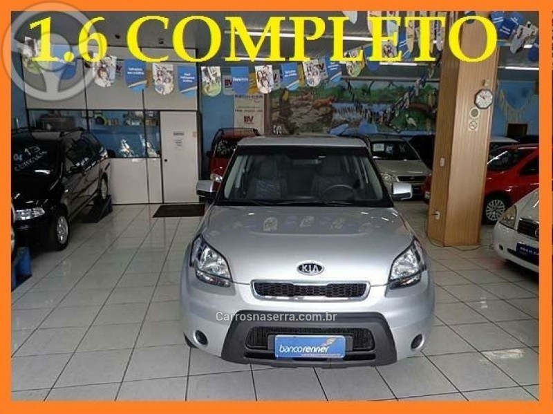 soul 1.6 ex 16v gasolina 4p manual 2010 caxias do sul