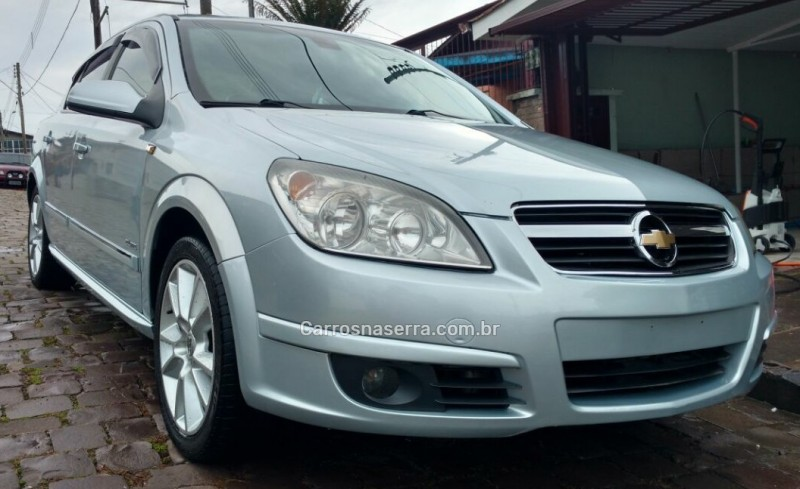 vectra 2.4 mpfi elite 16v flex 4p automatico 2007 caxias do sul