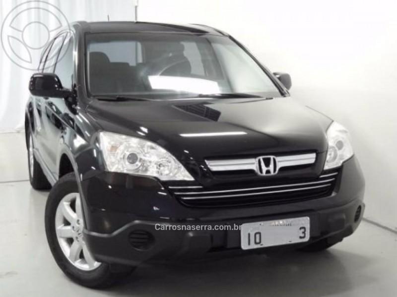 crv 2.0 lx 4x2 16v gasolina 4p automatico 2008 farroupilha