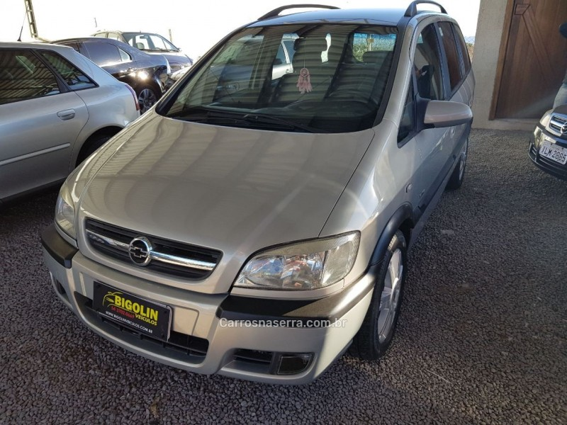 zafira 2.0 mpfi elite 8v flex 4p manual 2005 bento goncalves