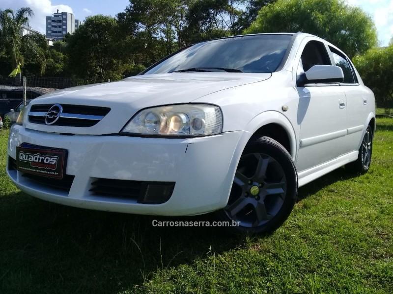 astra 2.0 mpfi cd 8v gasolina 4p manual 2004 caxias do sul