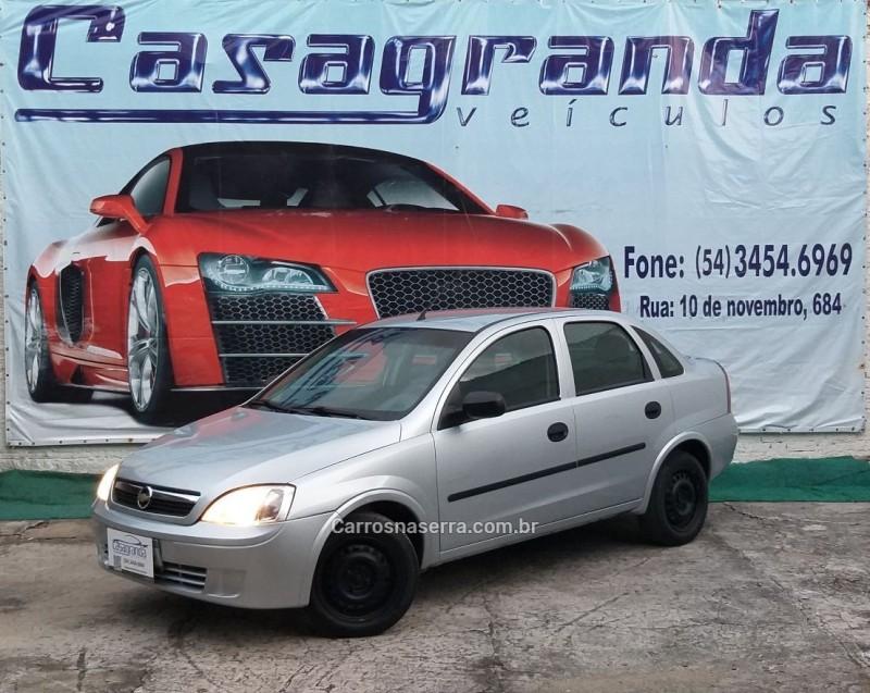 corsa 1.4 mpfi maxx sedan 8v flex 4p manual 2008