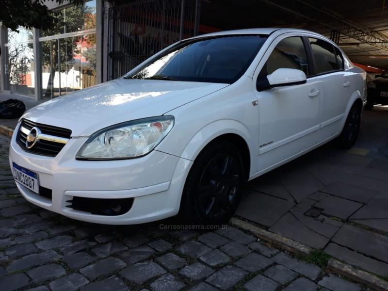 vectra 2.0 mpfi elegance 8v flex 4p manual 2006 bento goncalves