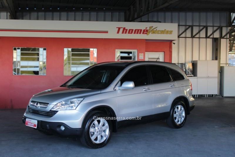 crv 2.0 ex 4x4 16v gasolina 4p automatico 2009 caxias do sul