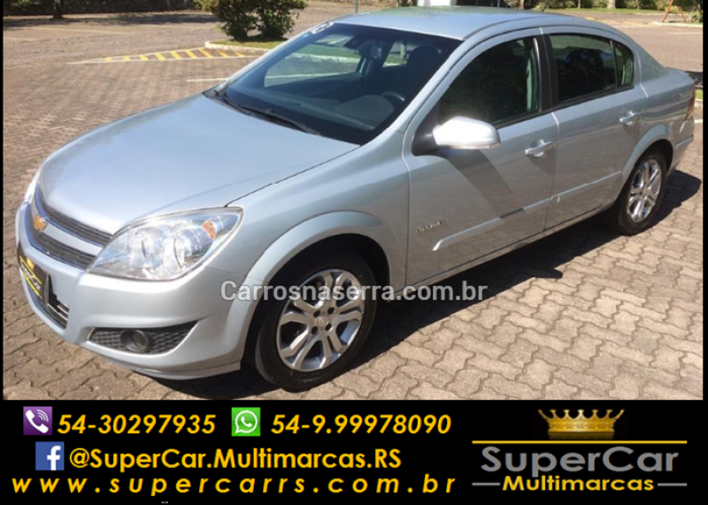 vectra 2.0 mpfi elegance 8v flex 4p manual 2010 caxias do sul