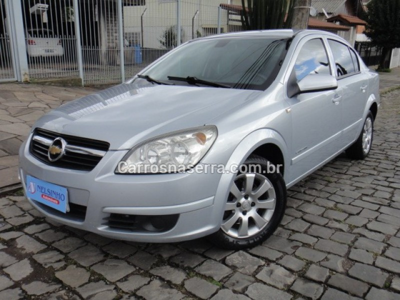 vectra 2.0 mpfi expression 8v flex 4p manual 2007 caxias do sul