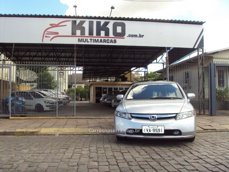 civic 1.8 exs 16v flex 4p automatico 2007 caxias do sul