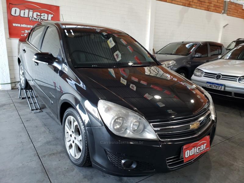 vectra 2.0 mpfi elegance 8v flex 4p automatico 2011 caxias do sul