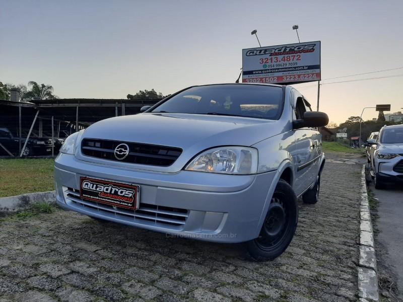 corsa 1.0 mpfi joy sedan 8v gasolina 4p manual 2005 caxias do sul