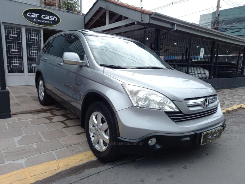 crv 2.0 exl 4x4 16v gasolina 4p automatico 2008 caxias do sul