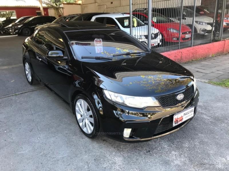 cerato 2.0 koup 16v gasolina 2p automatico 2012 caxias do sul